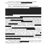 Report example-03
