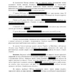 Report example-09