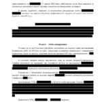 Report example-10