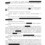 Report example-11