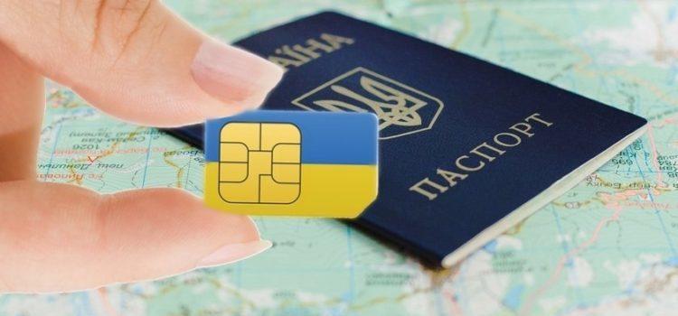Онлайн регистрация сим-карт: как это сделать и что изменится?
