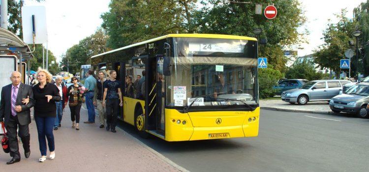 Проезд в Киеве: столичный транспорт все-таки подорожает