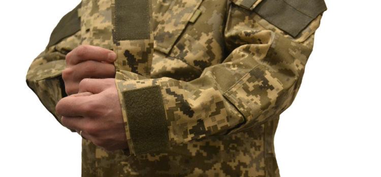 Военная форма: за незаконное ношение будут наказывать штрафами